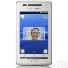 Sony-Ericsson Xperia X8