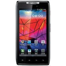 New Motorola RAZR XT910